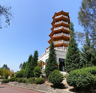 Nan Tien Temple - The 8 Level Pagoda that is located within the Nan Tien complex