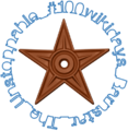100wikidays-unstoppable-barnstar.png