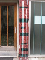 1100 Gussriegelstraße 44 - Schrödingerhof - Stg 6 - Ornamentales Pfeilermosaik von Hans Robert Pippal 1961 IMG 6180.jpg