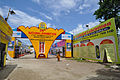 14th National Exhibition - Sodepur 7441.JPG