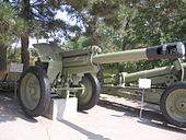 152 mm howitzer M1943 (D-1) museum on Sapun Mountain Sevastopol 1.jpg