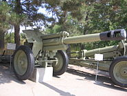 152 mm howitzer M1943 (D-1) museum on Sapun Mountain Sevastopol 1