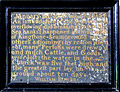 1606 Kingston Seymour flood plaque (4759332303).jpg