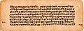 1674 CE Prayag Snana Vidhi, Puranas manuscript, Sanskrit, Devanagari sample iii.jpg