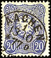 1877 20pfge circle Aachen 1 Mi34.jpg
