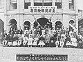 1925臺灣文化協會講演團攝於協會新竹州支部《臺灣民報》批發處 Taiwanese Cultural Association Speakers at Min Bao office in Shinchiku Prefecture.jpg