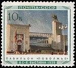 1940 CPA 751.jpg