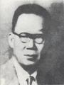 1940 Shin Heung-woo.png