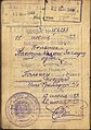 1949 Soviet visa from occupied Germany.jpg