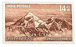 1953 conquest of everest 14.jpg
