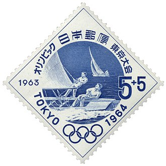 Sailing at the 1964 Summer Olympics - Sailing at the 1964 Olympics on a stamp of Japan