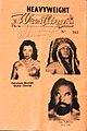 1973 - WCW Little Palestra Program - 0561.jpg
