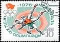 1976. XXI Летние Олимпийские игры. Борьба.jpg