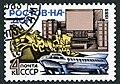 1983 CPA 5389.jpg