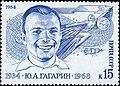 1984 CPA 5481.jpg