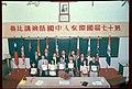 1989 November, Mandarin Speech Contest in Taiwan.jpg