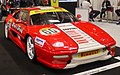 1995 Ferrari F355 Challenge Front.jpg