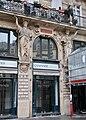 19 rue des Halles, Paris 1er.jpg