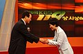 2005년 4월 29일 서울특별시 영등포구 KBS 본관 공개홀 제10회 KBS 119상 시상식DSC 0031.JPG
