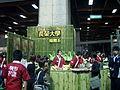 2008 YODEX Day3 CJCU.jpg