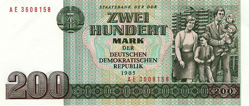 File:200mark-ddr.jpg