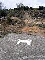 2010-11-14 Carril vaca - panoramio.jpg