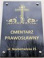 2013 Orthodox cemetery in Płock - 01.jpg