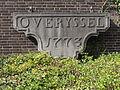 20150419 Maastricht; plaque at Volksbondweg.jpg