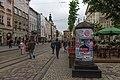 2017-05-25 Market Square, Lviv 18.jpg