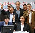 2017 Iranian presidential election registration Day 2 04.jpg