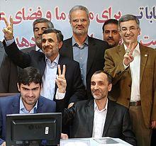 انتخابات 1400 تاریخ