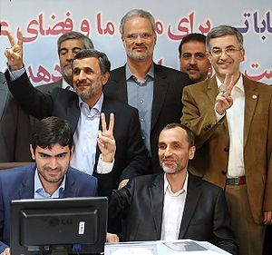 Iranian presidential election, 2017 - Former president Mahmoud Ahmadinejad, who endorsed his protégé, and former vice president Hamid Baghaei, registered as a candidate along with him.