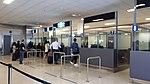 20181014 athens airport passport control.jpg
