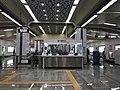 201906 Customer Center at L4 Shumuling Station.jpg