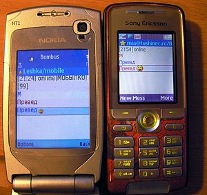 Java (software platform) - 2006 era mobile phones running a Java application