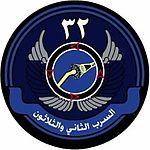 32 Squadron RSAF.jpg