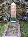 35-101-0627 могила Героя Радянського Союзу Литвинова.jpg