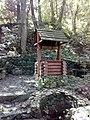35-211-5004 Казавчинські скелі Лютинська 165.jpg