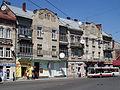42-44 Rustaveli Street, Lviv.jpg