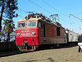 4E10-692 in Makhinjauri.jpg