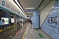 5号线创景路站站台, 2020-04-23.jpg