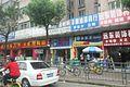 50 SZ 深圳 Shenzhen 龍崗 Longgang 吉華路 Jihua Road June 2017 IX1 bus 123 view 04.jpg