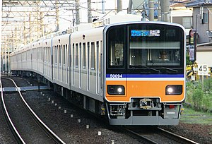 Tōbu Tōjō Line - A Tobu 50090 series on a TJ Liner service on the Tobu Tojo Line