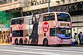 6136 at Yee Wo Street (20190131150329).jpg