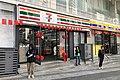 7-Eleven at Zhonglian Free Harbor, Shibei, Qingdao (20191003081349).jpg