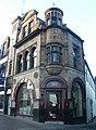 7 St Giles' Street, Norwich - geograph.org.uk - 294921.jpg