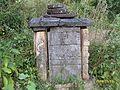 8- डोटी तल्लो बोगटान बर्छैन ७ रिसेडी गाउँको इतिहास फोटोले बोल्छ.jpg