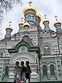 9.Київ Миколаївський собор Покровського монастиря.jpg