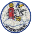 90th Air Refueling Squadron - SAC - Patch.png