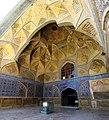 95 مسجد جامع اصفهان ایوان جنوبی.jpg